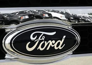 Ford Stereo Codes Online Logo