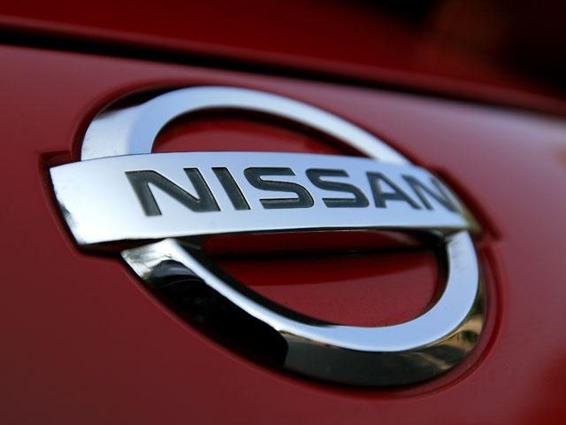Nissan Radio Codes | Online Radio Decoding Service